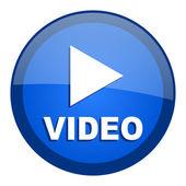 Видео Вакикай Россия